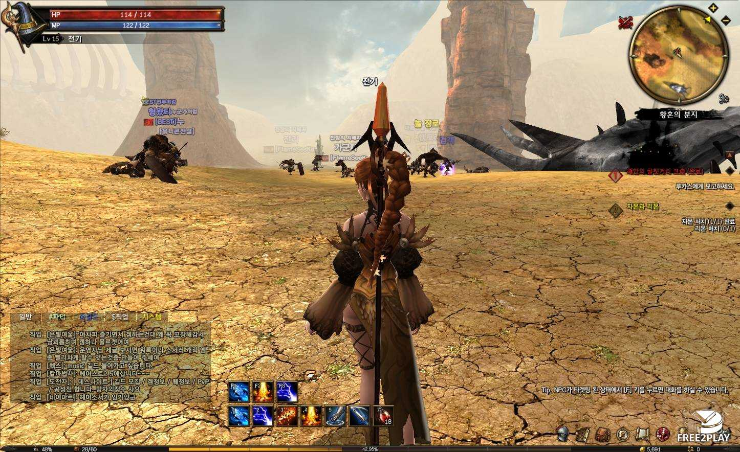 dragon-knights-online-screenshot-1.jpg