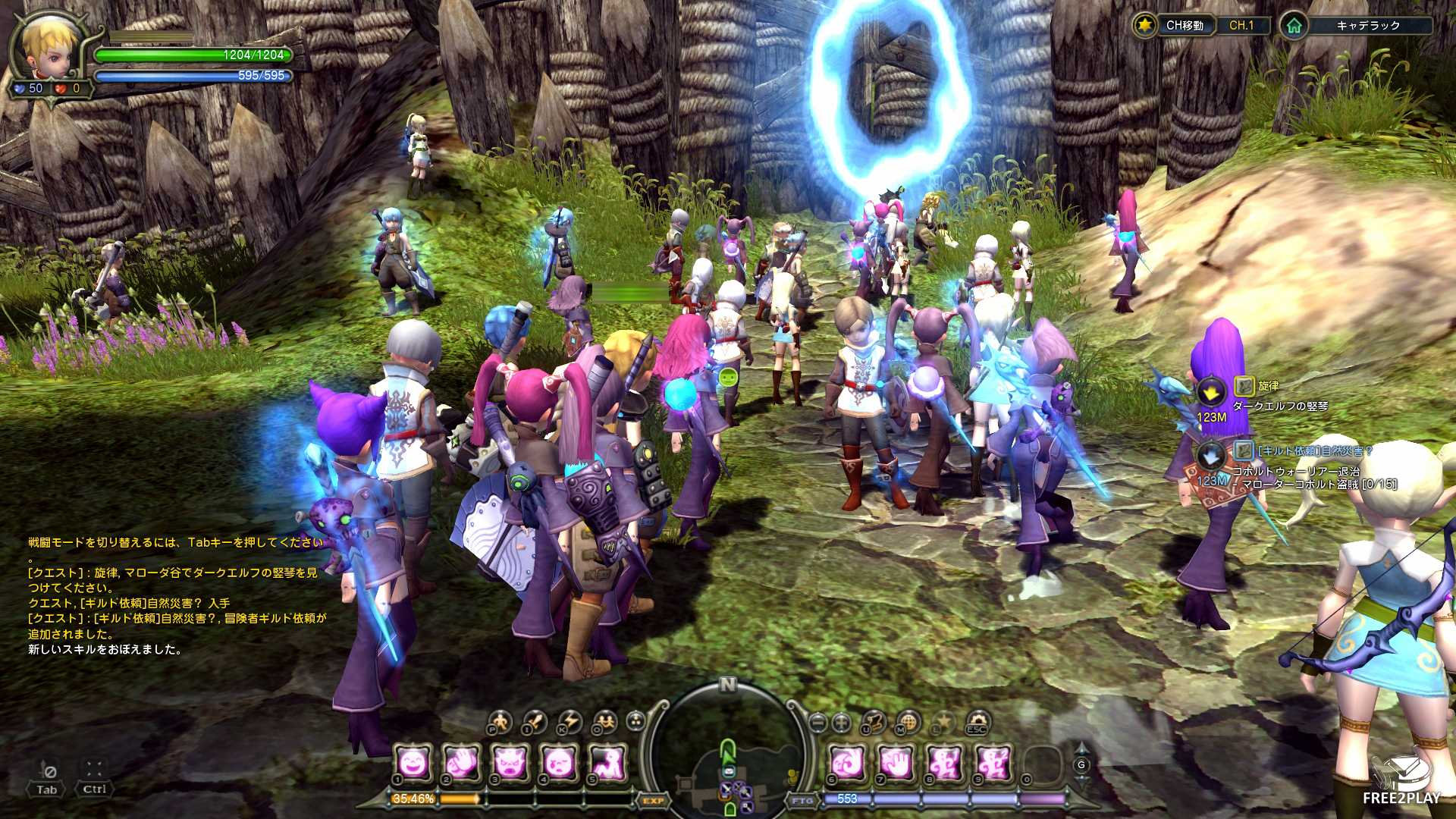 dragon nest The infinity nest team will continue to work actively on preventing this sort of   black dragon memoria: part iwe're introducing memoria before the actual raid.