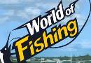 Play World of Fishing